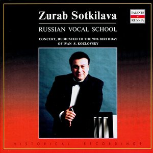 Image for 'Russian Vocal School. Zurab Sotkilava - vol.3'