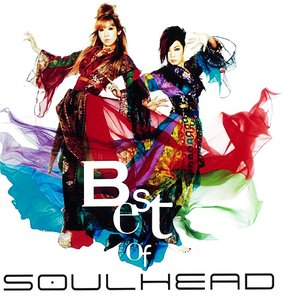 Image for 'BEST OF SOULHEAD'