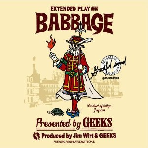 Image for 'BABBAGE'