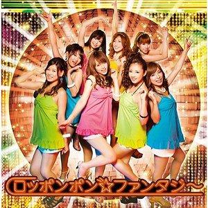 Image for 'ロッポンポン☆ファンタジー'