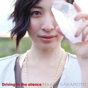 Image pour 'Driving in the silence'