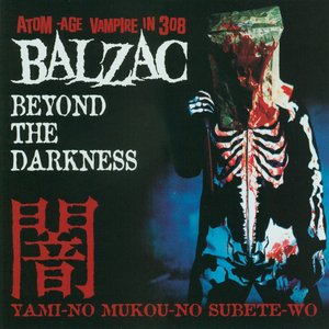 Image for 'Beyond the Darkness'