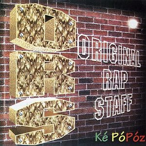 Image for 'Ke PoPoz'