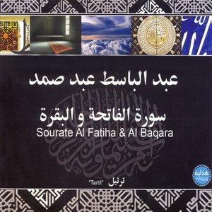 Image for 'Sourate Al Fatiha & Al Baqara (Quran)'