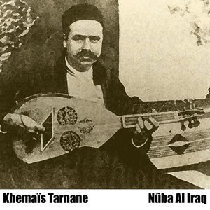 Image for 'Nûba Al Iraq'