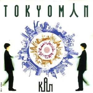 Imagem de 'TOKYOMAN'