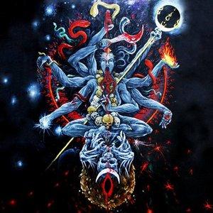 Image for 'Ascetic Meditation Of Death'