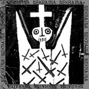 Image for 'Святосмерть'