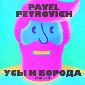 Image for 'Усы и борода (Babak Remix)'