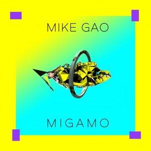 Image pour 'Migamo'