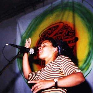 Bild für 'Molara'