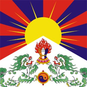 Image for 'www.silentmessage.org for Tibet'