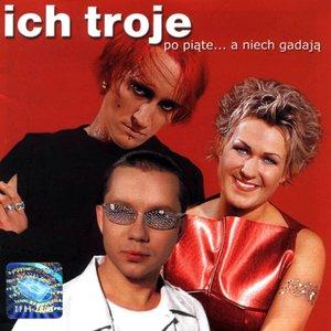 Image for 'Wybierz Mnie'