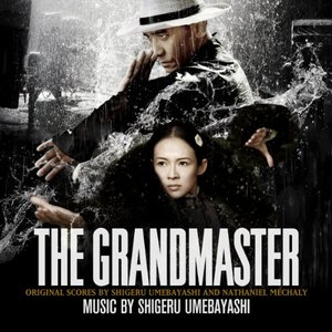 Imagem de 'The Grandmaster (Original Motion Picture Soundtrack)'