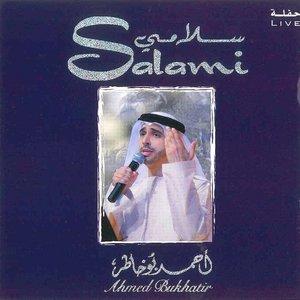 Image for 'Salami'