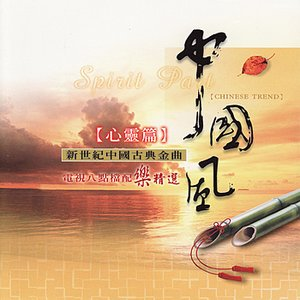 Image for 'Chinese Valentine Festival'