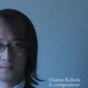 Image for 'Osamu Kubota'