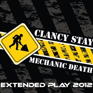 Image for 'Extended Play 2012'