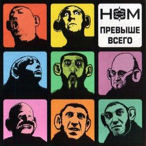 Bild für 'Энтузиасты'