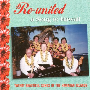 Image for 'A Song To Hawaii'