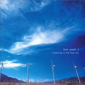 Image for 'Dreaming in the blue sky'