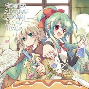 Image for 'モンスターアルケミスト オリジナル・サウンドトラック (Monster Alchemist Original Soundtrack)'