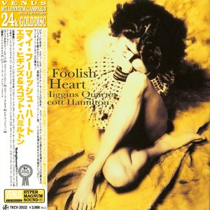 Image pour 'My Foolish Heart'