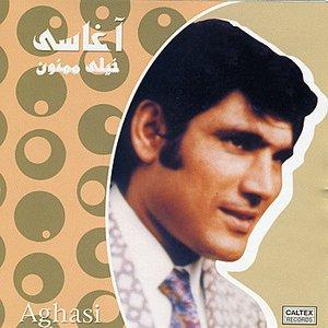 Bild für 'Kheili Mamnoon - Persian Music'