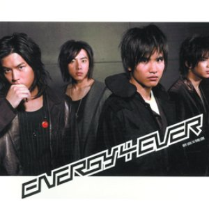Image pour 'Energy4ever'