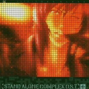 Image for 'Ghost in the Shell: Stand Alone Complex O.S.T.+'