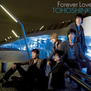 Image pour 'Forever Love'