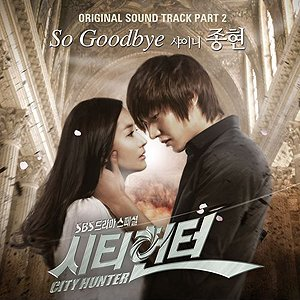 Image for '시티헌터 OST Part.2'