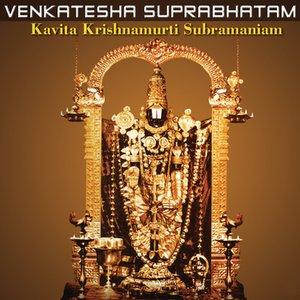 Image for 'Venkatesha Suprabhatam'