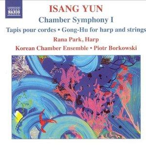 Image for 'ISANG YUN: Chamber Symphony I / Loyang for Chamber Ensemble'