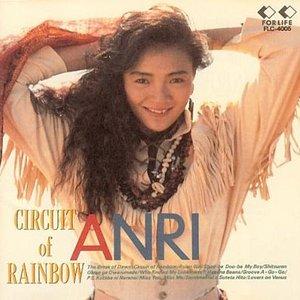 Bild für 'Circuit Of Rainbow'