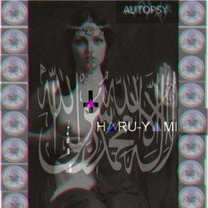 Bild för 'AUTOPSY'