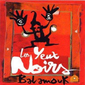Image pour 'Balamouk'