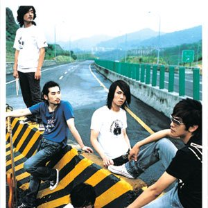 Image for '動靜樂團'