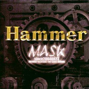 Imagem de 'Hammer'