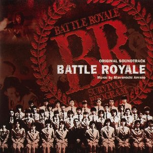 Immagine per 'Battle Royale'