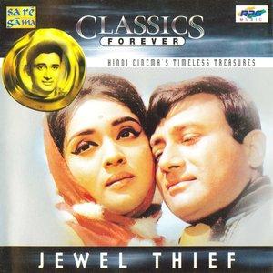 Image for 'Jewel Thief'