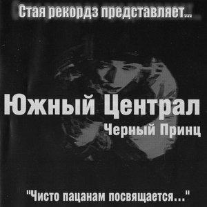 Image pour 'Купола'