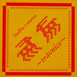 Image for 'Trávnice'