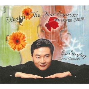 Image for 'VIVALDI: The Four Seasons  (Si-qing Lu)'