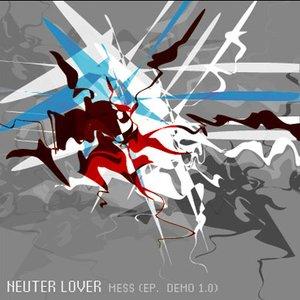 Image for 'Mess (EP demo 1.0)'