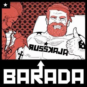 Image for 'Barada'