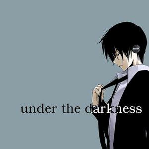 Immagine per 'under the darkness'