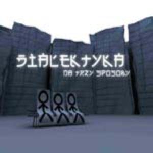 Bild für 'Dialektyka'