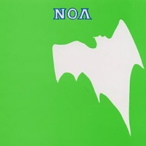 Image for 'Noa'