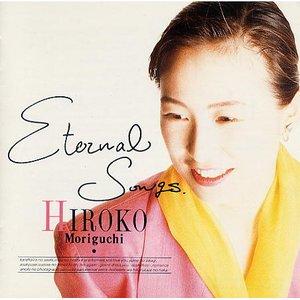 Image for 'ETERNAL SONGS'